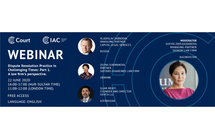 Astana International Financial Centre's webinar on-court practices